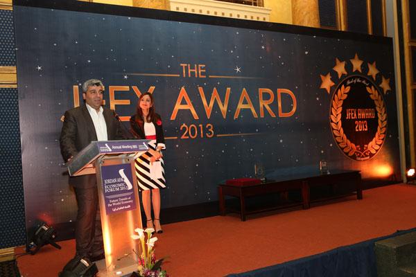 Kuwait forex expo 2013 лучшее название для форекс сайта
